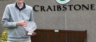 2020 Craibstone Club Championship wins for Andrew Ashley and Andrew Finlay