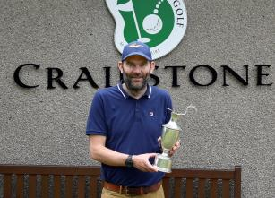 Andrew Finlay Handicap Club Champion 2020
